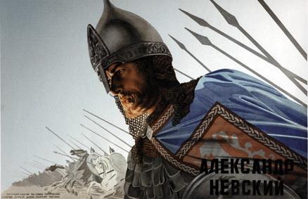 Художественный фильм Александр Невский