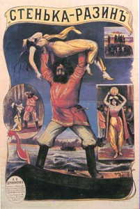 Первый Российский фильм – исторический