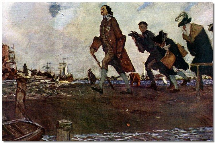 Основание Петербурга
