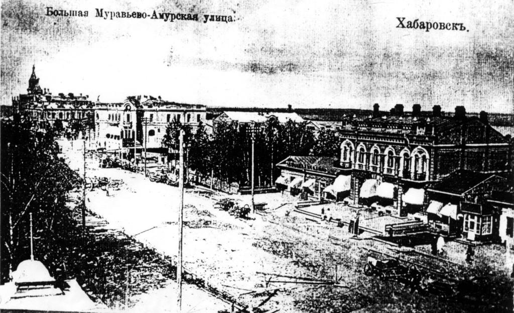 Далекий Приамурский край