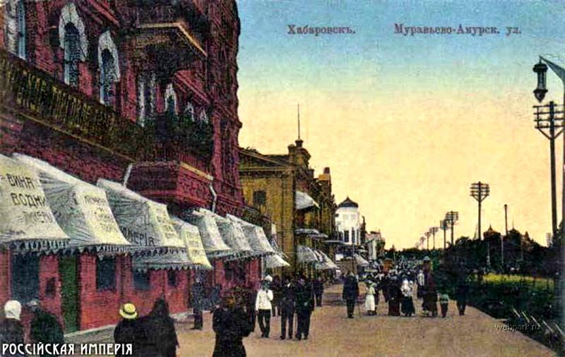ИСТОРИЯ ПРИАМУРЬЯ. Старый Хабаровск