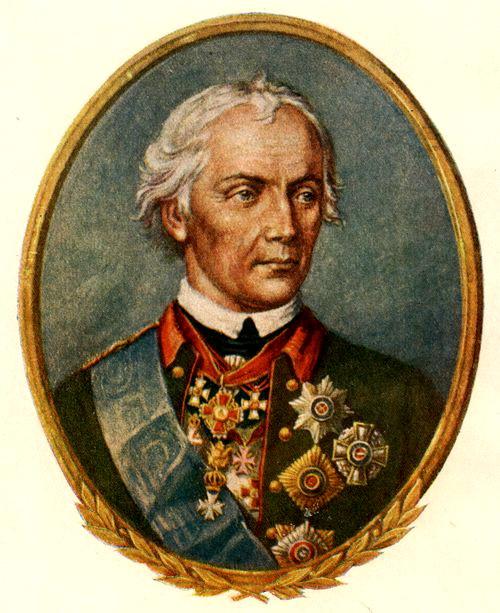 ГЕНЕРАЛИССИМУС А.В.СУВОРОВ