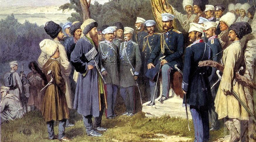ИМПЕРАТОР АЛЕКСАНДР II  Завоевание Кавказа