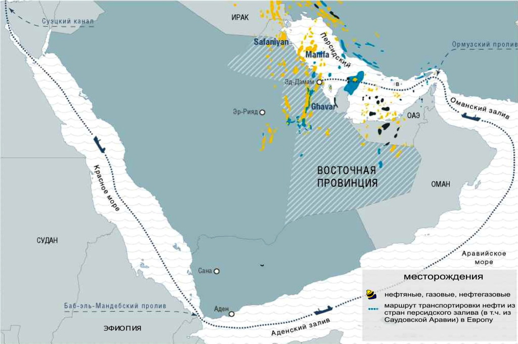 Йемен – территория соприкосновения