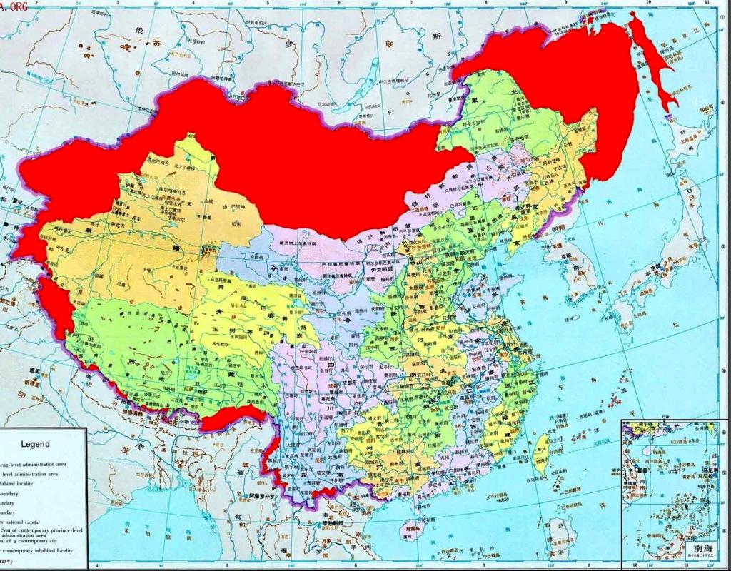 История российско-китайской границы