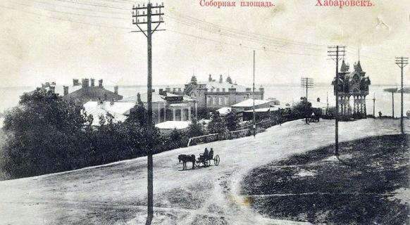 Хабаровск. 1915 год.   Доходный дом В.Ф. Зандау