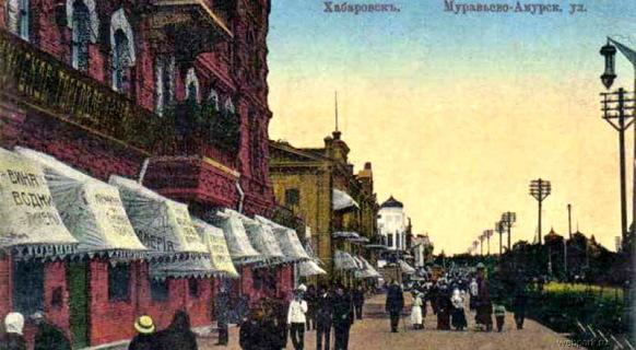 ул. Муравьева-Амурского. Хабаровск