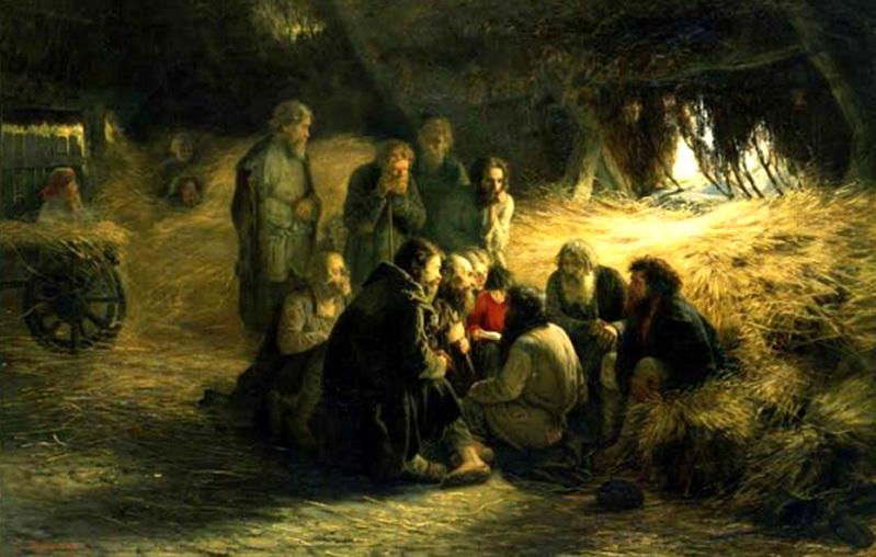 ИМПЕРАТОР АЛЕКСАНДР II  Внутренние преобразования