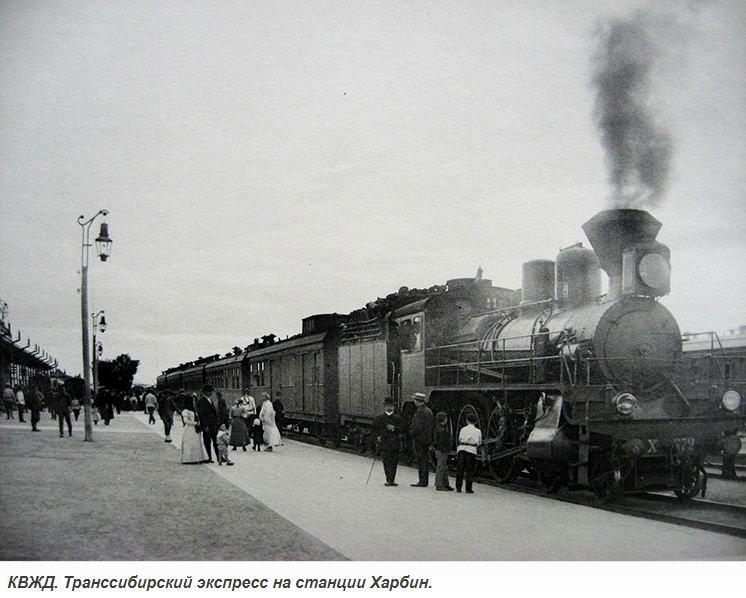 Строительство железной дороги на Дальнем Востоке