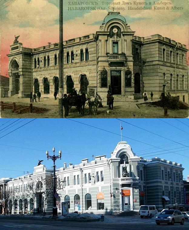 Дальний Восток 1904-1917