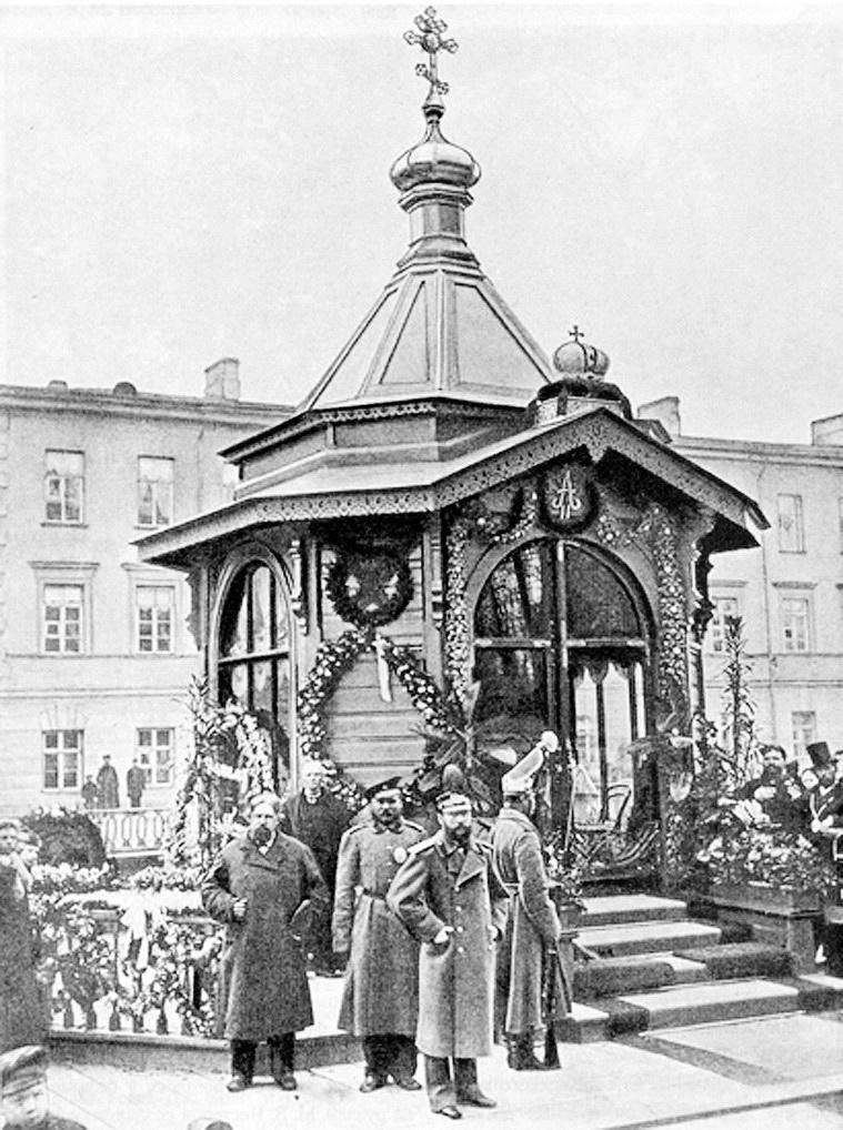 Последние годы царствования Александра II